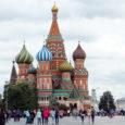 O setor de imóveis na Rússia é uma grande incógnita. As sanções impostas pelo governo de Vladimir Putin e uma lenta economia interna, baseada nos preços do petróleo, combinam para […]